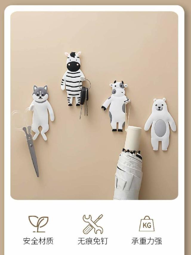 (預購s+) A014-卡通動物造型掛鈎(一組2入)
