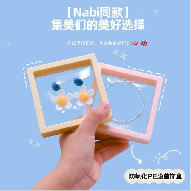 預購@透明PE首飾盒 壓克力耳環戒指手鍊項鍊收納盒 防氧化收納盒