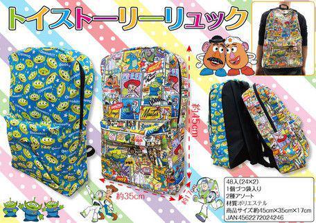 玩具總動員後背包2款各1個
