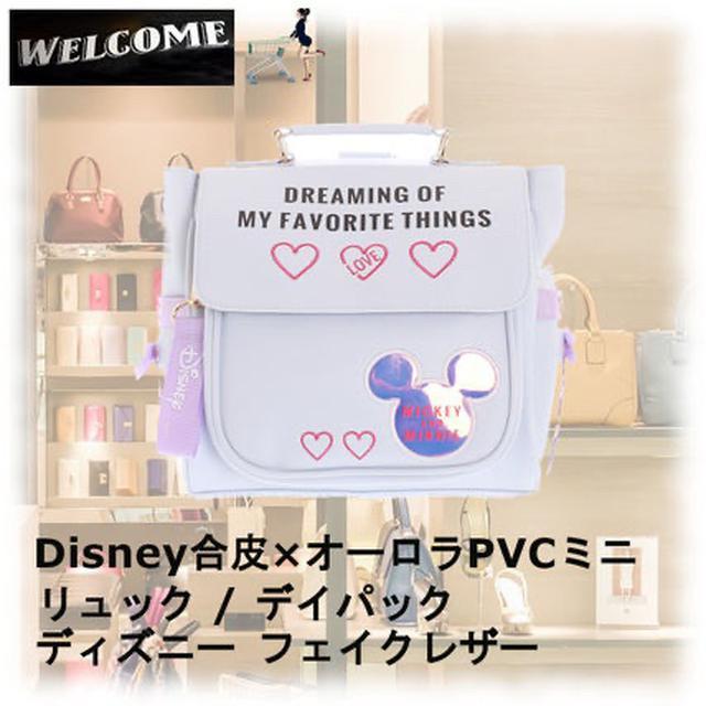 日本🇯🇵 迪士尼皮革 x Aurora PVC 迷你背包/背包