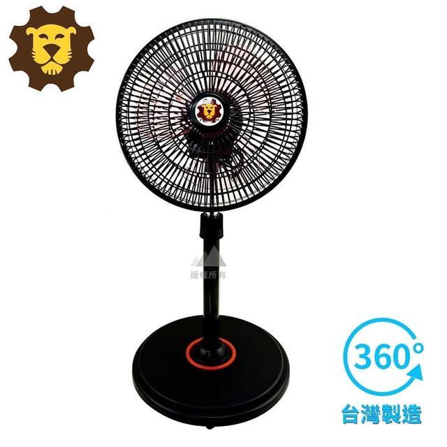 #廠現 MIT台灣製造佳倍好電風扇