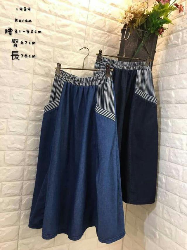 預購7-20天到貨韓國拼接直條牛仔裙