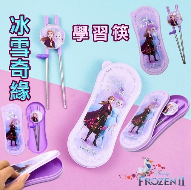 冰雪奇緣「學習筷」(有收納盒)