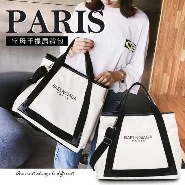 PARIS字母手提肩背包