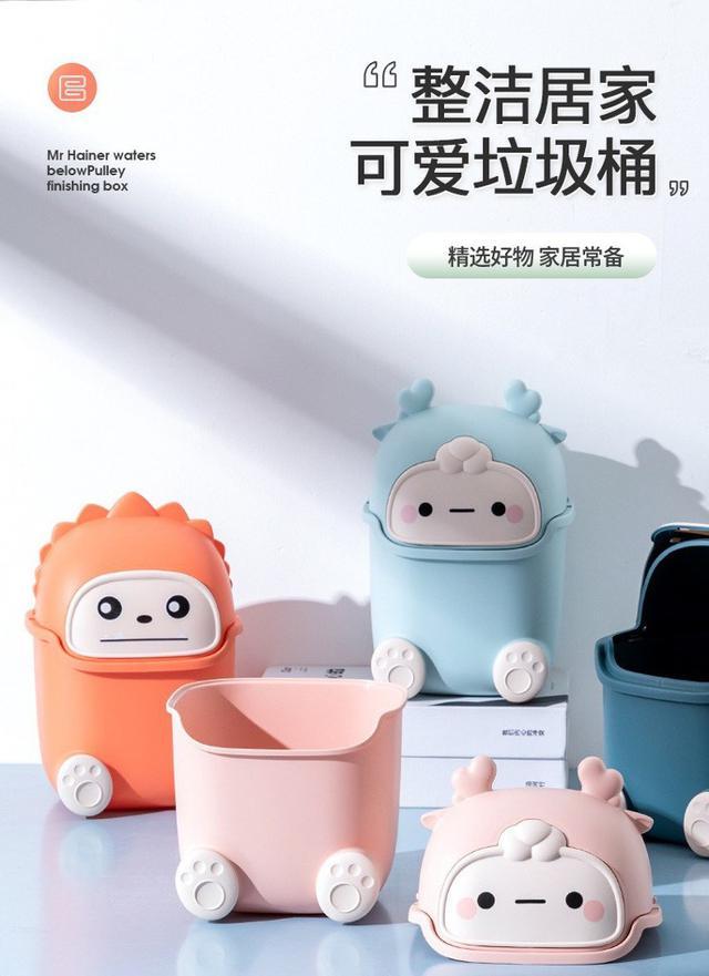 (L)預購 🧸可愛創意桌面翻蓋垃圾桶
