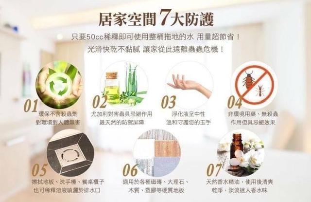 草本超濃縮淨化液-奈米銀地板清潔劑1000ml