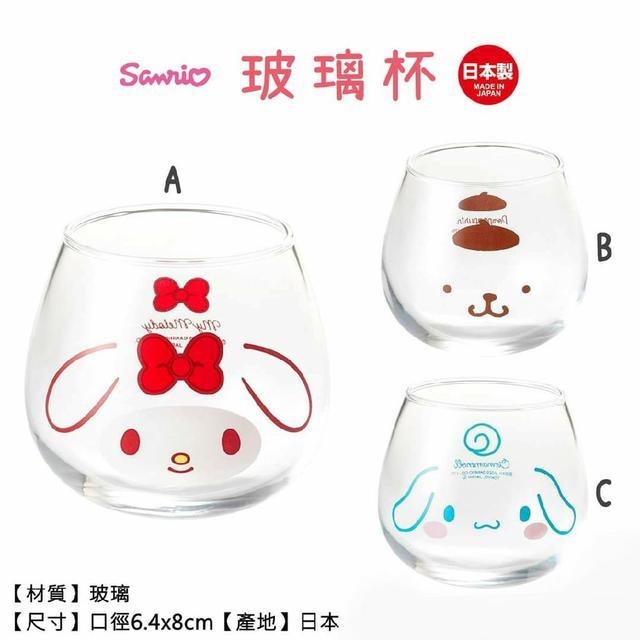 三麗鷗 玻璃杯