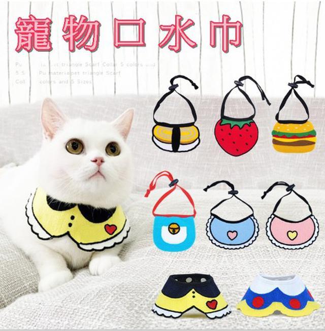 寵物口水巾 領巾