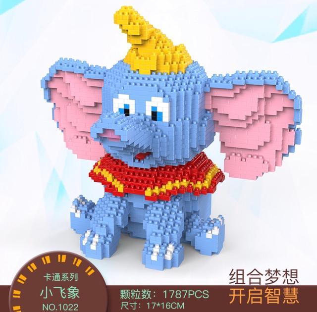 1022益智樂高-小飛象