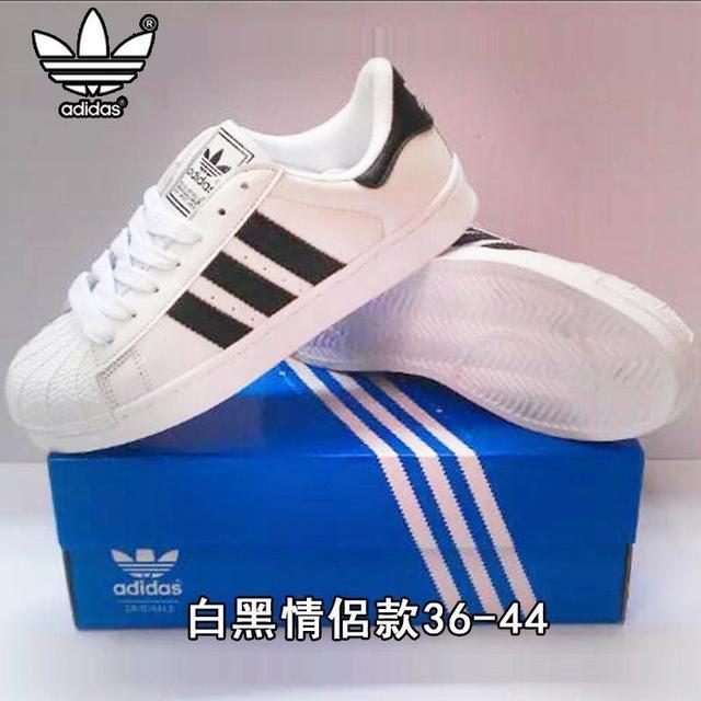 愛迪達 白粉小白鞋 板鞋 情侶鞋 男女鞋 休閒鞋 愛迪達 Adidas運動鞋 休閒鞋 貝殼頭