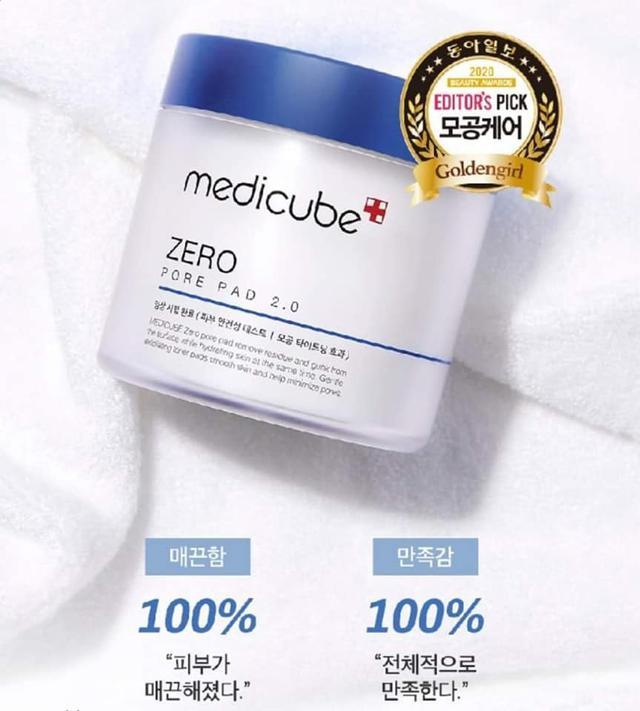 預購 韓國  MEDICUBE ZERO 2.0 毛孔清潔爽膚棉 70片/罐