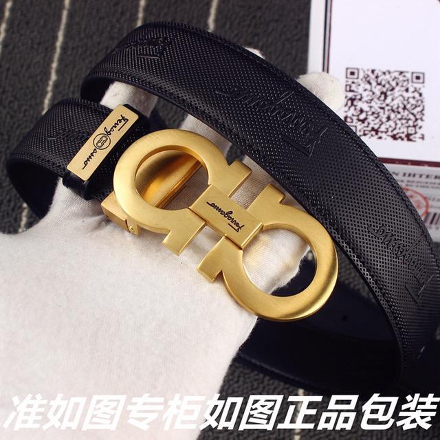 菲拉格木✈️原單發票齊全,寬度3.5mm皮帶