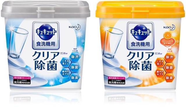 日本 花王KAO 洗碗機專用檸檬酸清潔粉 -680g