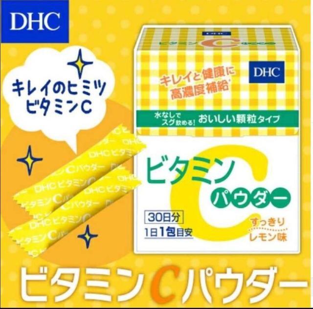 日本 DHC 高濃度維他命C粉(一盒30包)