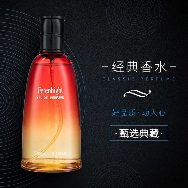 抖音同款男士香水持久淡香清新自然法國古龍味渣男香100毫升正品