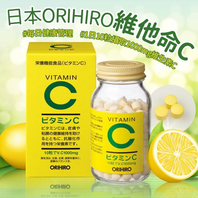 現貨-日本ORIHIRO 維他命C 290mg×300粒✅