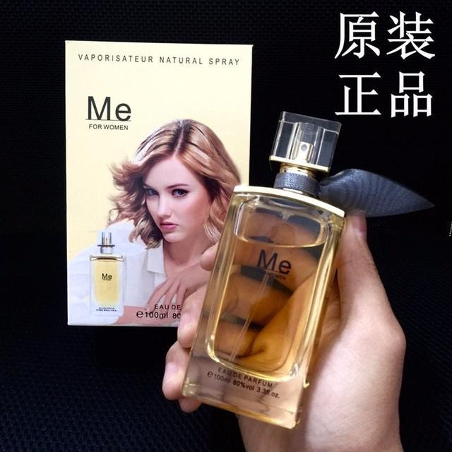 【法國】正品香水女士持久淡香清新自然魅力淡香水女sellion專櫃