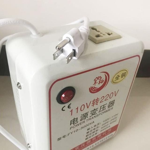 110V轉220V 3000W家用電源電壓轉換變壓器