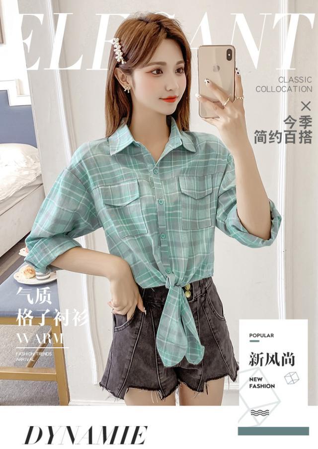 33873  寬鬆防曬設計感格子長袖襯衫