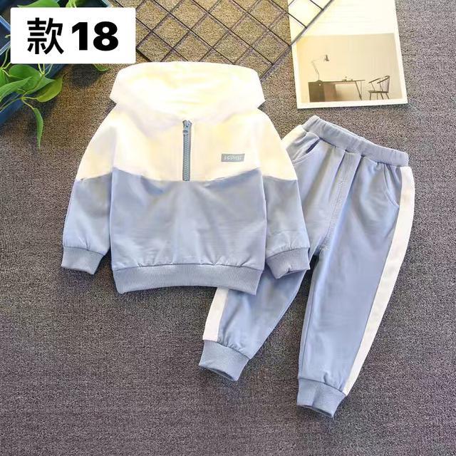 男童套裝,80~130碼嗎外套+長褲