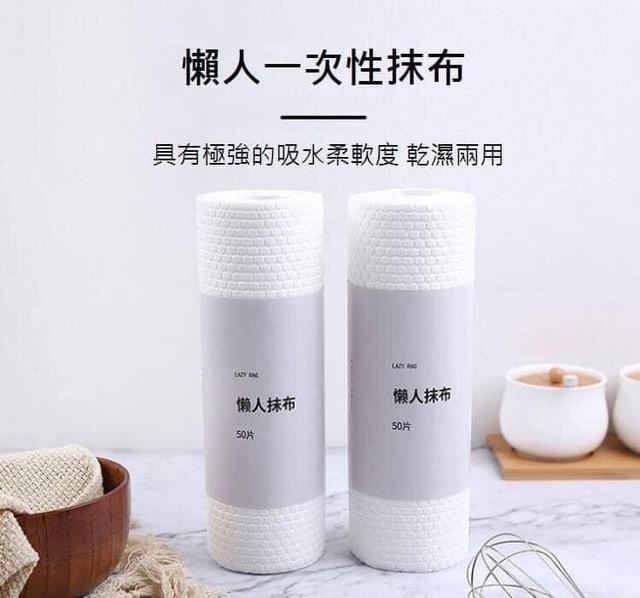 #預購G1024 - 可水洗懶人清潔無紡抹布(一組3捲
