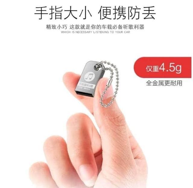 32g爆款抖音USB隨身碟