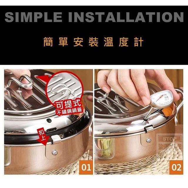 ⭐️預購LS2013不鏽鋼多功能油炸鍋-附溫度計
