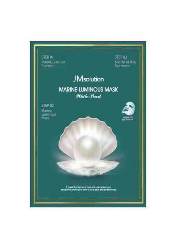 韓國JM-solution珍珠三步曲面膜(1組10片)現貨