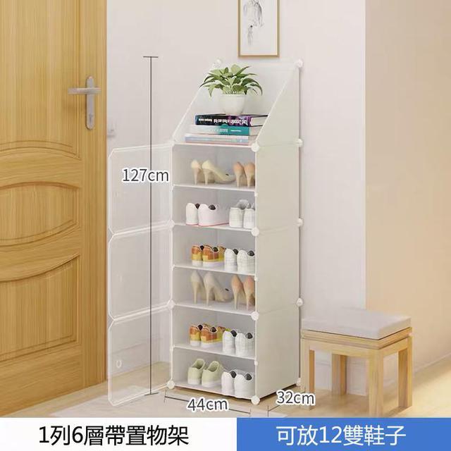 白色透明側開門鞋櫃 簡易經濟型宿舍防塵鞋櫃