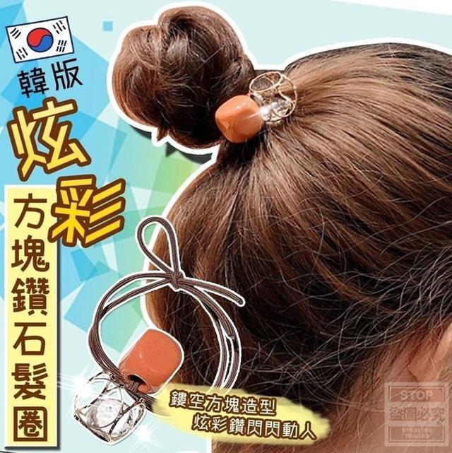 【預購】韓版炫彩方塊鑽石髮圈(5入/包)