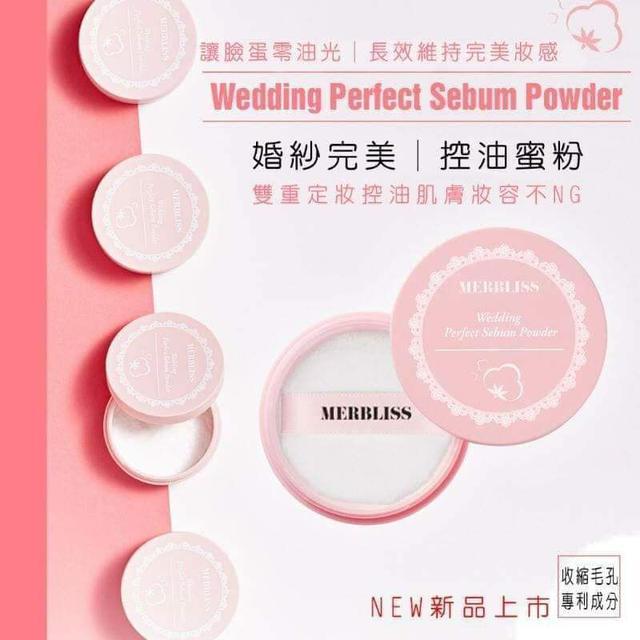 預購  韓國 Merbliss 夢幻肌粹 婚紗完美控油蜜粉 5G