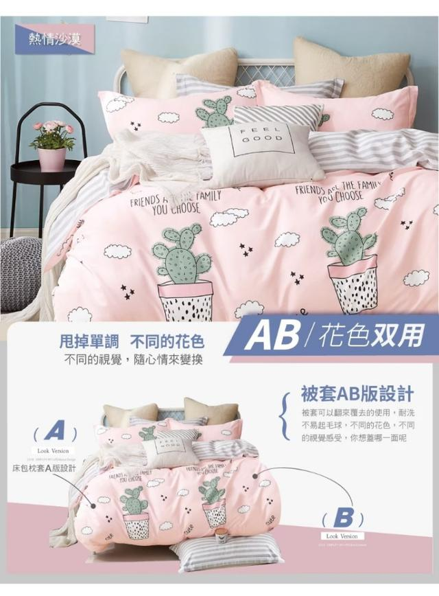 """免運""""雙花色get""""Pure One 台灣製 精梳100%純棉 鋪棉兩用 被套四件組~雙人床包"""