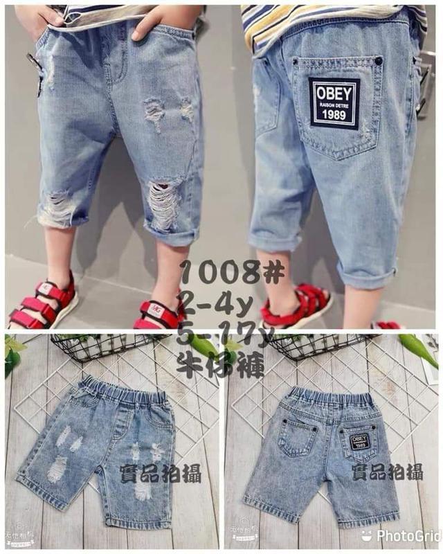 【現貨】男童刷破牛仔褲