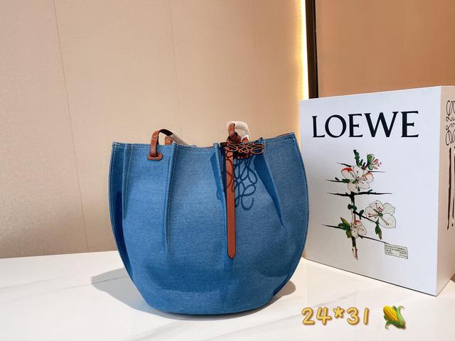 羅意威Loewe 新款牛仔包 沙灘包很可愛