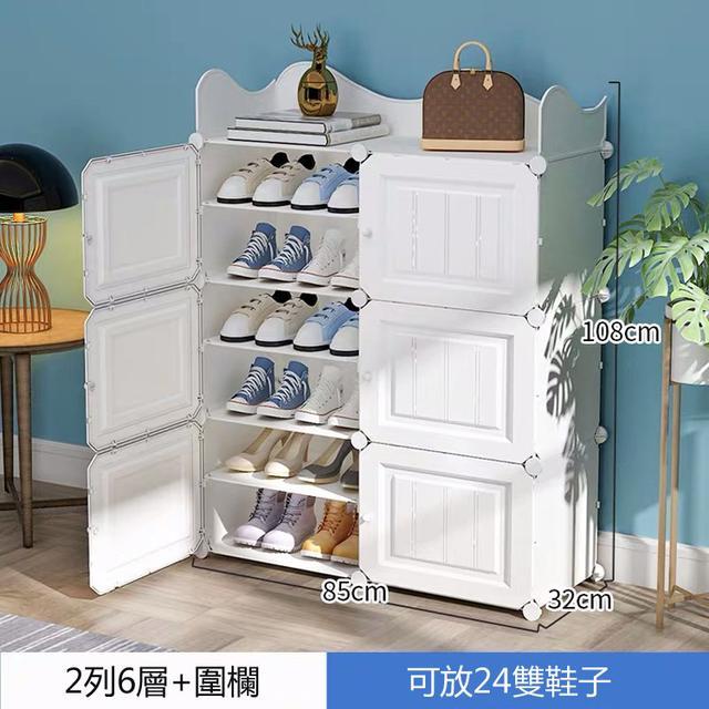 鞋櫃 升級拉手設計加厚 簡易鞋架 塑膠小鞋櫃收納神器