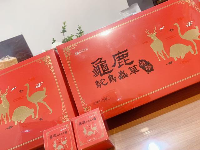 陽明生醫龜鹿鴕鳥蟲草原膠(42罐組)