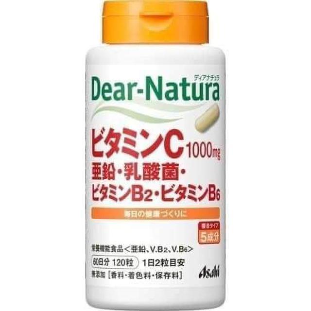 日本Asahi 朝日維他命C&鋅&乳酸菌120粒