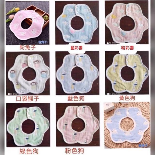 六層紗口水巾
