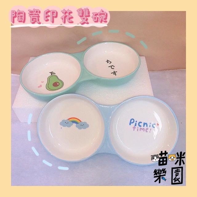 陶瓷印花雙碗