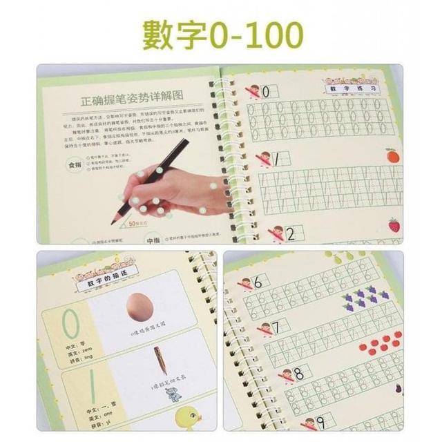 #G807 - 兒童魔法凹字練習寫字書(一組4本) #lup預購