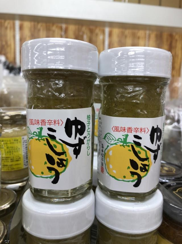 柚子胡椒醬 60g 3入/組