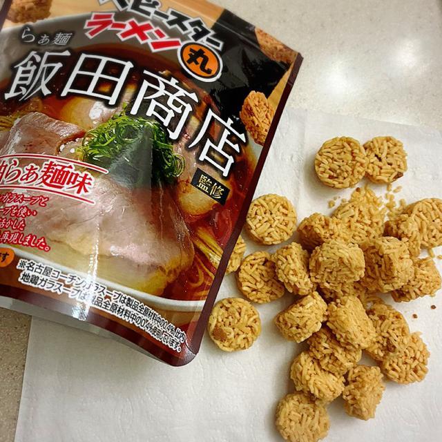 飯田商店點心麵