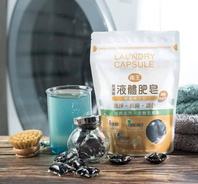 台灣🇹🇼 南王 超濃縮肥皂膠囊