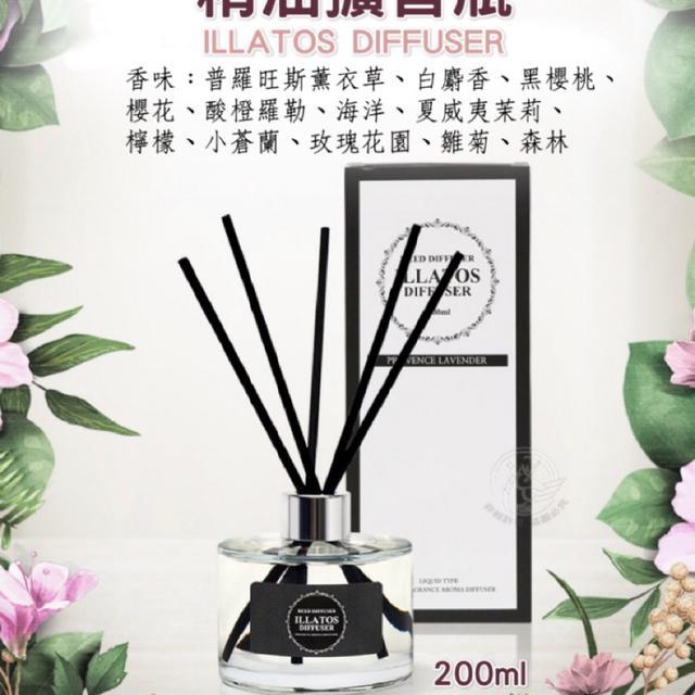 韓國正品🇰🇷ILLATOS 精油擴香瓶🔥