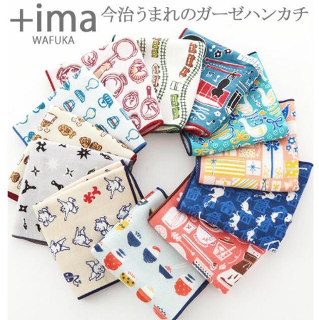 日本製 +ima 有機棉 今治毛巾手帕 小方巾 毛巾 紗布巾 多款(二)