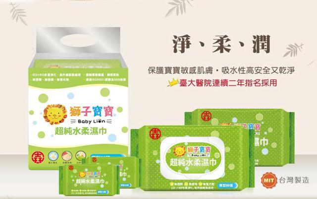 【獅子寶寶】濕紙巾 20抽 (48包/箱)