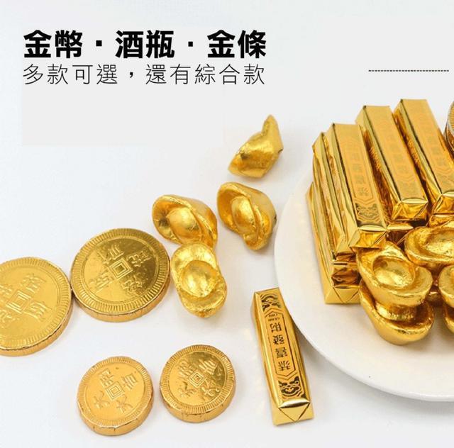 (預購)(12)金幣巧克力 年貨大禮包(共五入,可混搭)