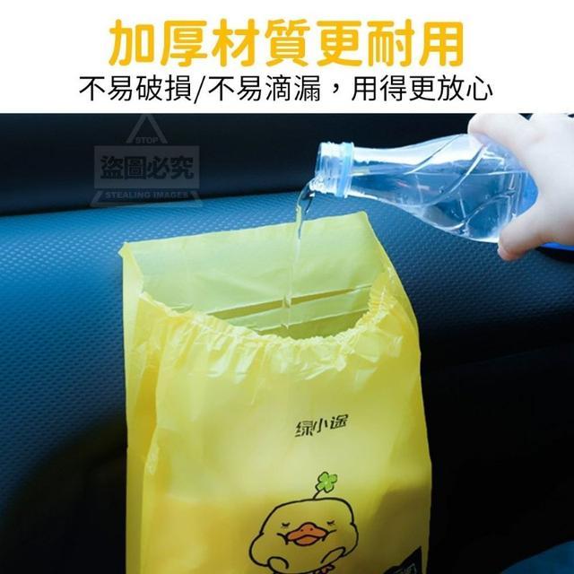 預購  黃色小鴨無痕黏貼置物袋  一組30入