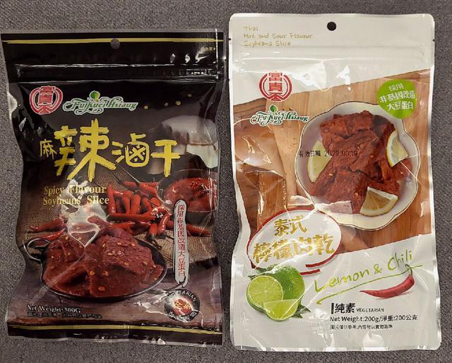 (富貴香)😊麻辣滷干 300g  / 泰式檸檬肉乾 200g💢全素💢