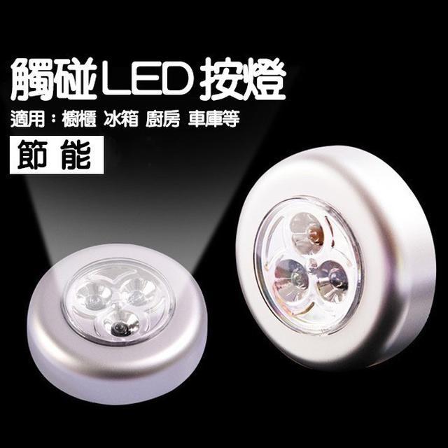 【N.T.F-現貨+預購款】LED小夜燈 吸頂拍拍燈(3入)